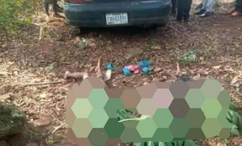 Photo of 3 Missing Children Found Dead in a Retired Police Officer's Car